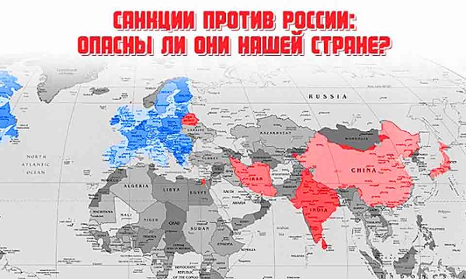 когда дадим отпор западу против унижения россии производства термобелья RED